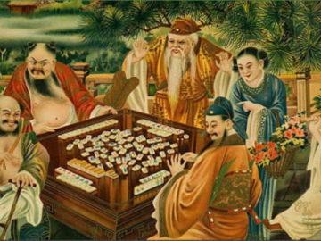 Mahjong History